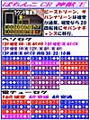 Kamijuuou_2