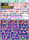Hokuto5_2