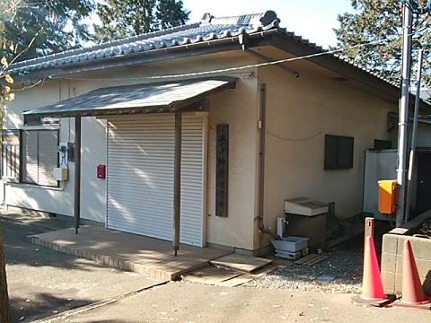 早野子ノ神社社務所
