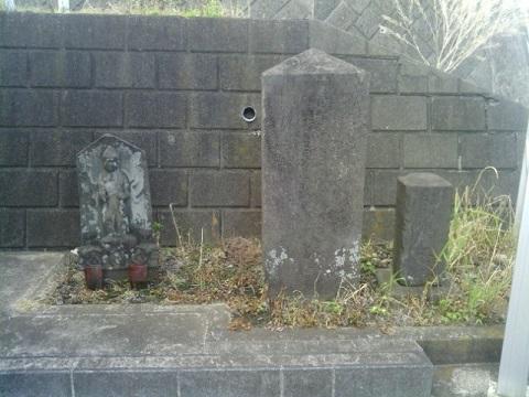 下川井村道標