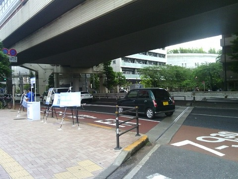 目黒川大橋