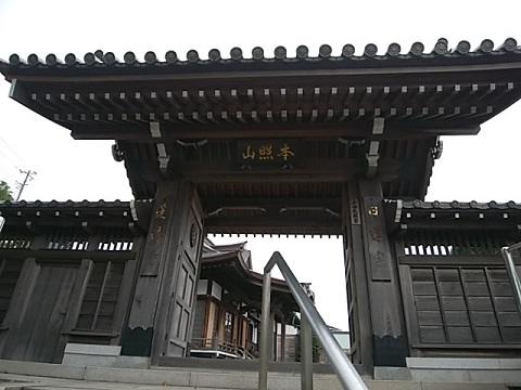 蓮法寺山門