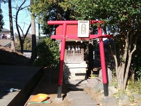 松見八幡神社天王社