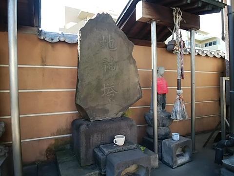 相応寺地神塔