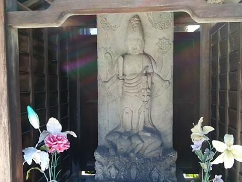 相応寺庚申塔