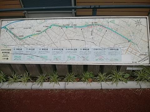 江川せせらぎマップ