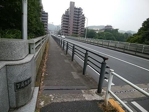 下奥多摩橋