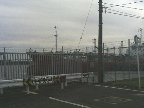 米軍石油輸送基地