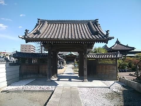 醫王寺山門