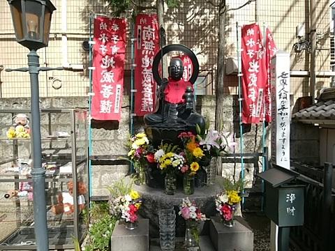 幸福寺水子地蔵