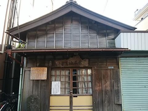 子育地蔵堂