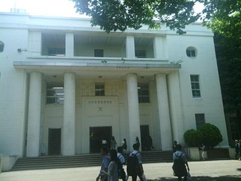 慶應高等学校校舎
