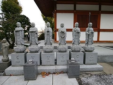 浄流寺六地蔵