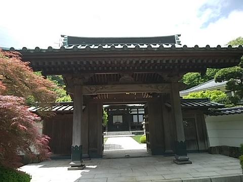 貴雲寺山門
