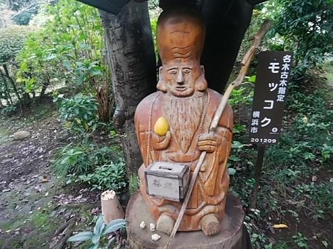 興禅寺福禄寿
