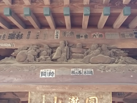 興禅寺七福神