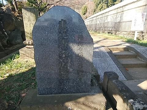 西方寺七福神(恵比寿)