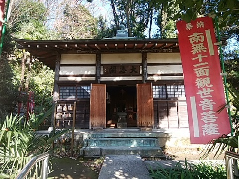 西方寺観音堂