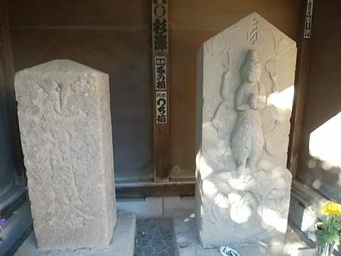 庚申塔・地神塔
