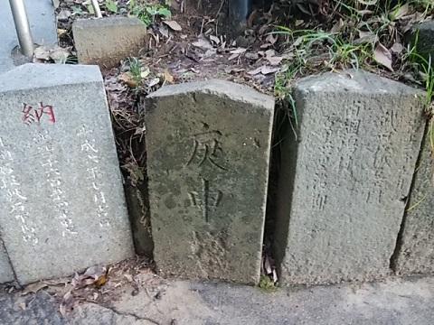 大曽根八幡庚申塔