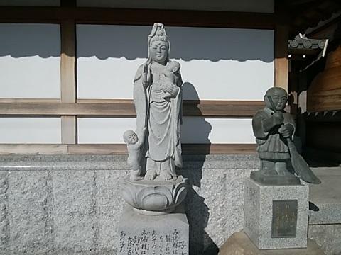 大林寺子育観音