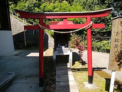 上山八幡神社稲荷