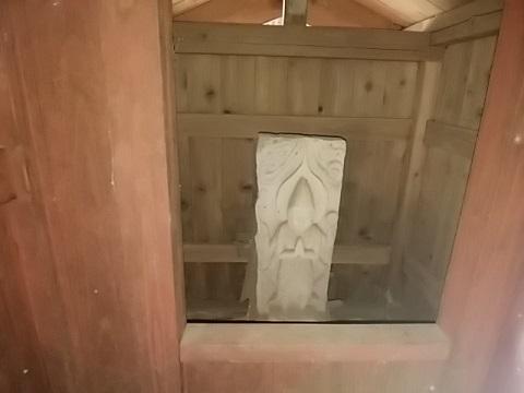 長津田庚申社
