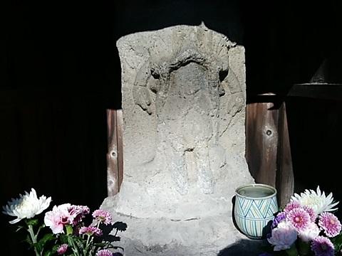 中山町石像