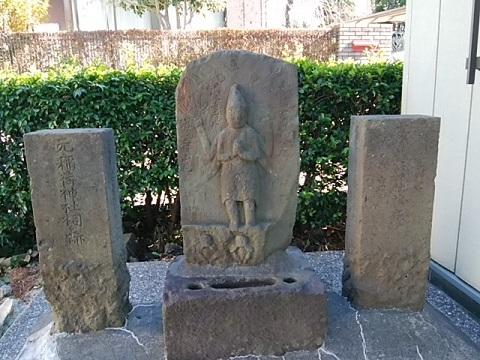 杉山神社庚申塔
