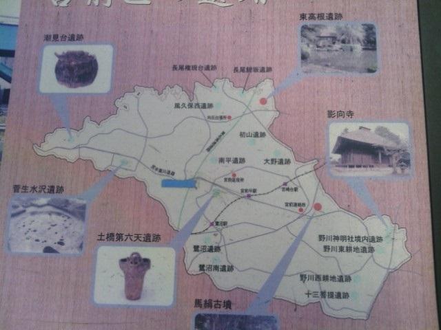 宮前区の遺跡マップ