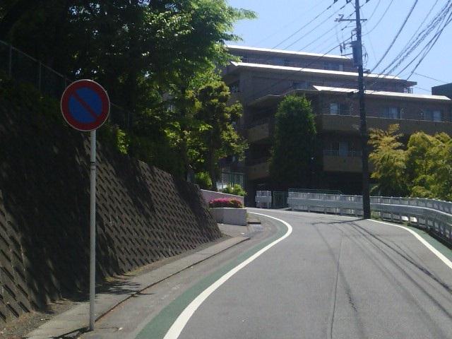 鷲ヶ峰遺跡