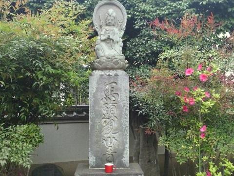 泉福寺馬頭観音