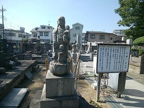 泉澤寺水子地蔵