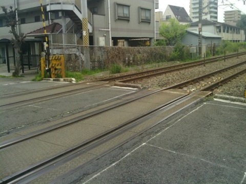 中丸子駅跡