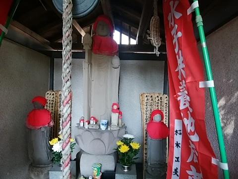 東明寺水子地蔵
