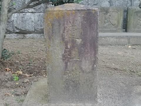 鹿島大神道祖神