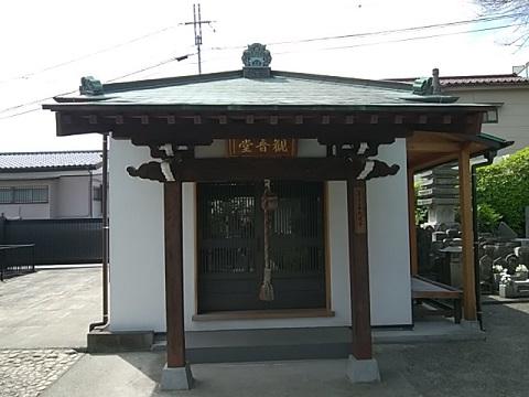 大蓮寺観音堂