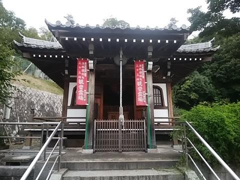円福寺観音堂