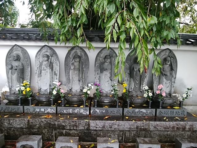 妙法寺六地蔵
