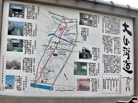 大山街道のマップ