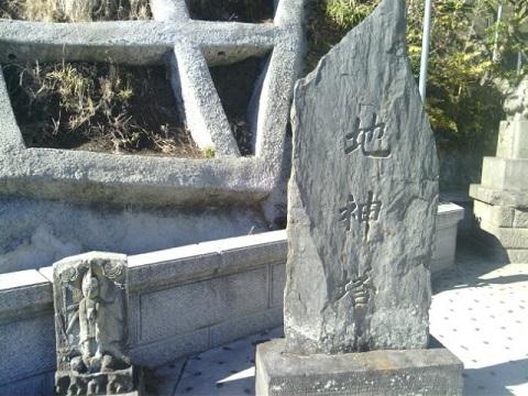 梶ヶ谷神明地神塔