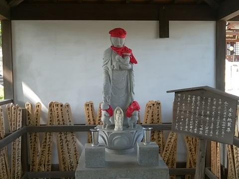 明鏡寺水子地蔵
