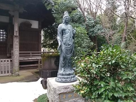 廣福寺平和観音