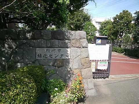 川崎市緑化センター