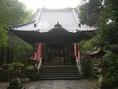 野津田薬師堂