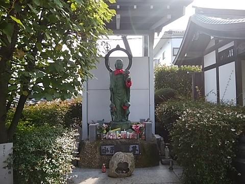 長福寺水子地蔵