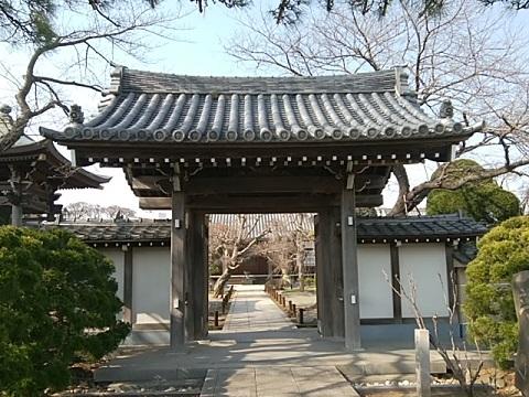 瑞雲寺山門