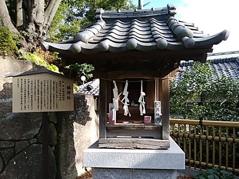 熊野神社稲荷社