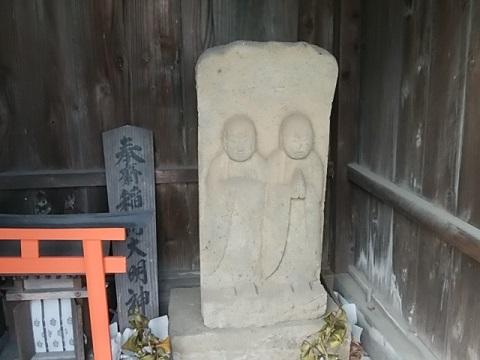 大熊道祖神
