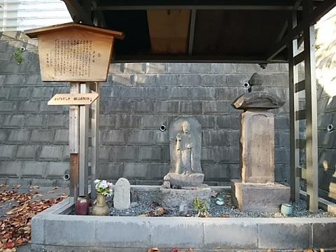 庚申供養塔